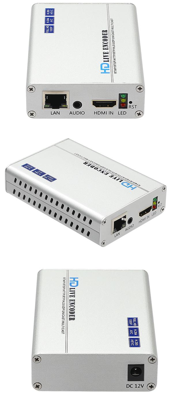 H8118 H.265高清HDMI音视频编码器